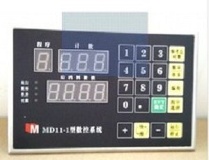 MD11 controller