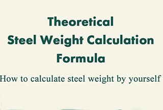 Theoretical Steel Weight Calculation Formula (2018 Updated)
