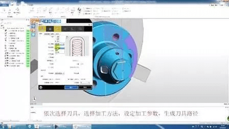 EdgeCAM Software